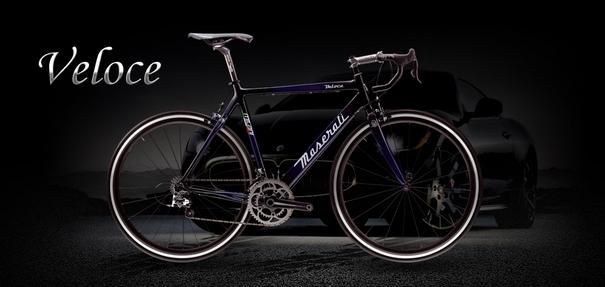 maserati-bicycle-veloce